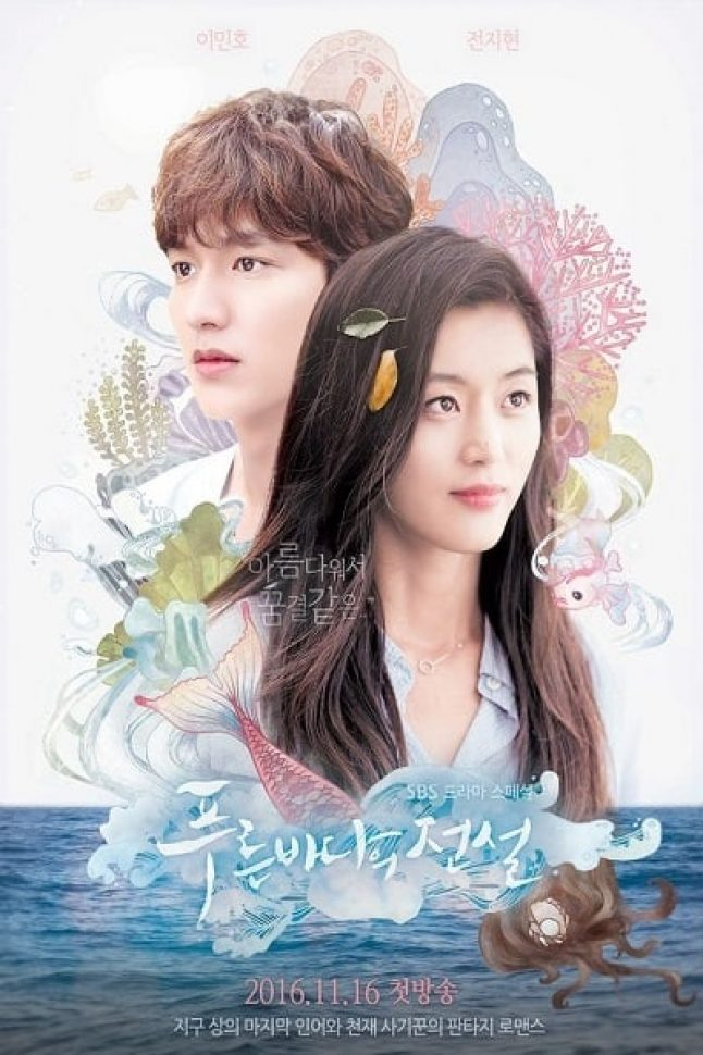 Legend Of The Blue Sea 400x600