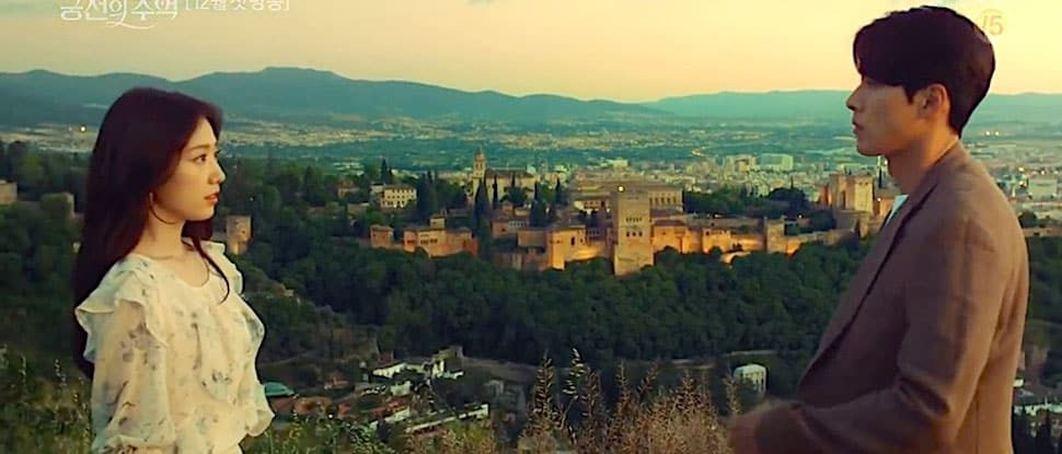 Memories Of The Alhambra Header