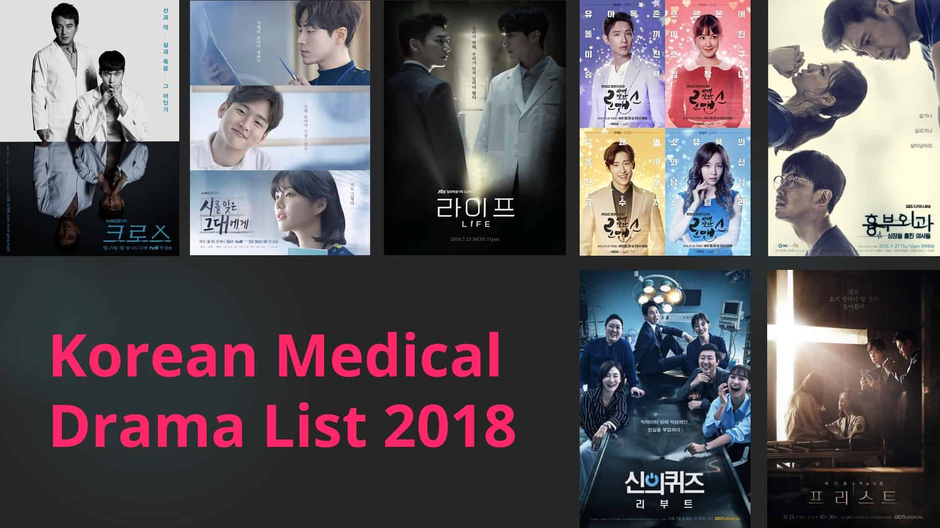 Korean Medical Drama List For 2018 You Want To Know