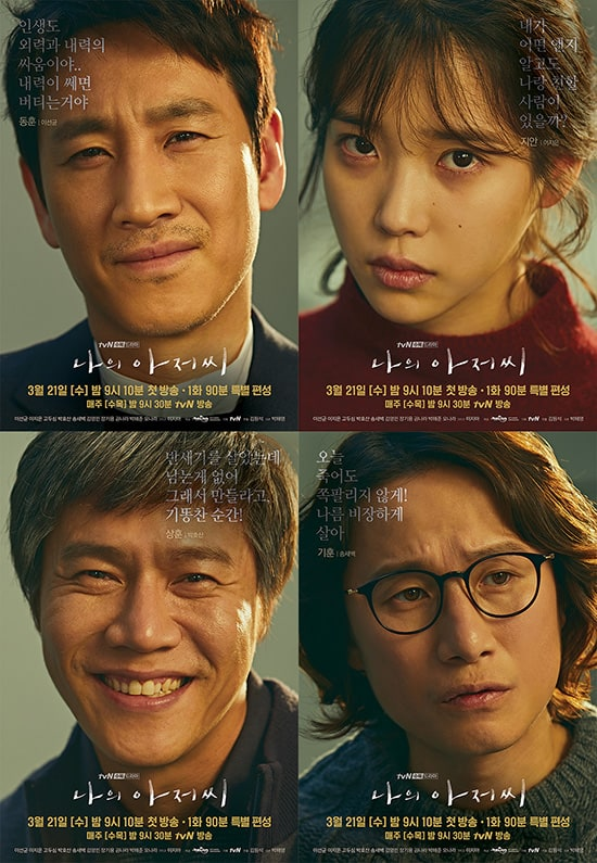 My Mister Netflix Korean Drama
