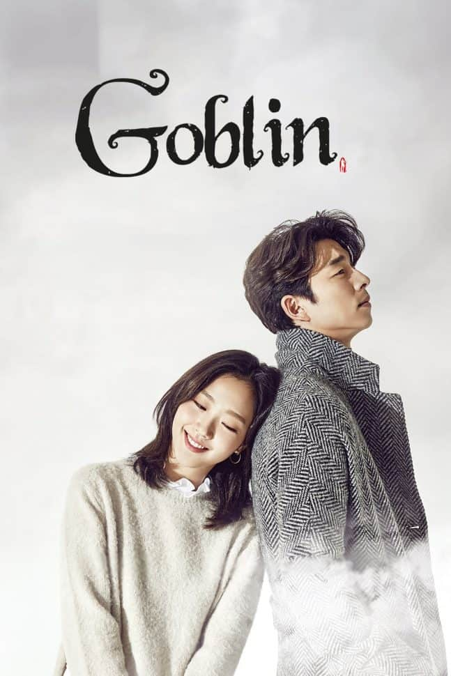 Goblin The Great And Lonely God