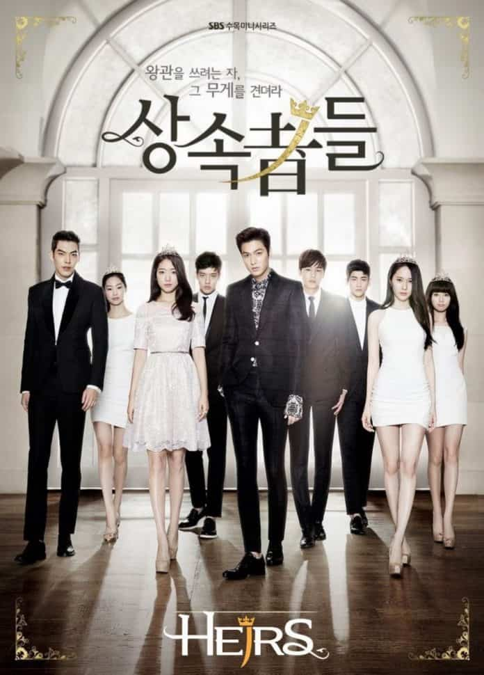 The Heirs 2013