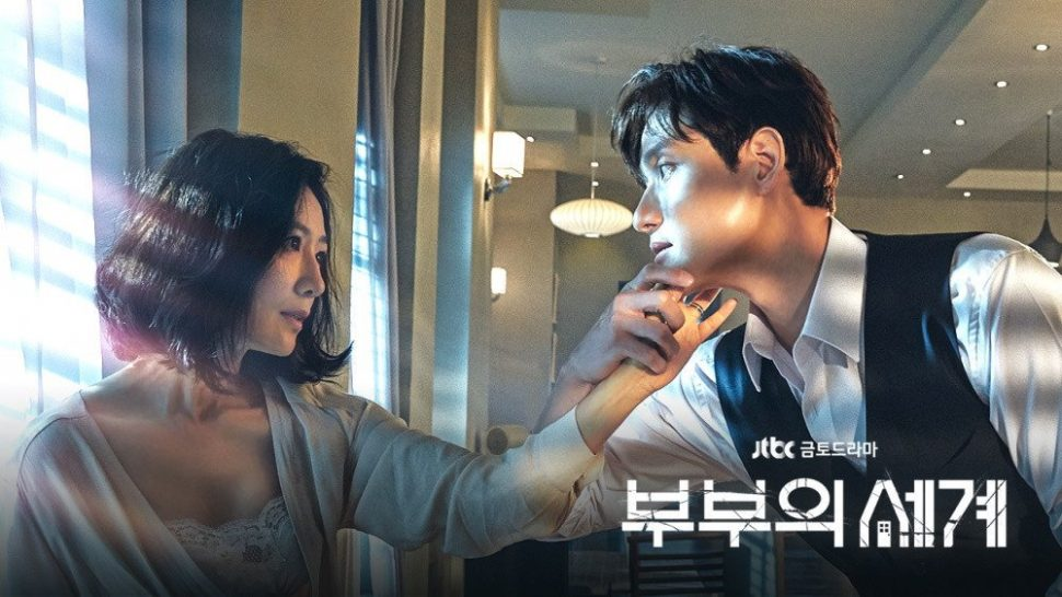 The World Of The Married Kdrama Netflix 1