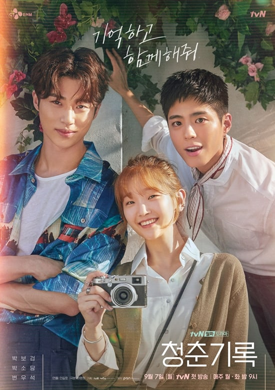 Record Of Youth Kdrama 2020