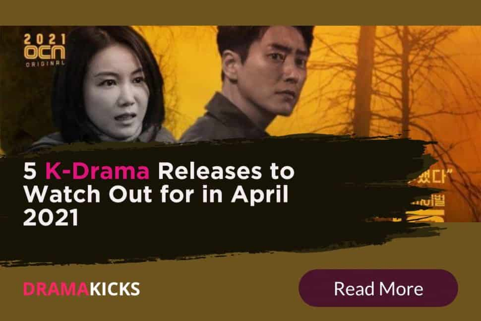 5 K Drama Releases To Watch Out For In April 2021